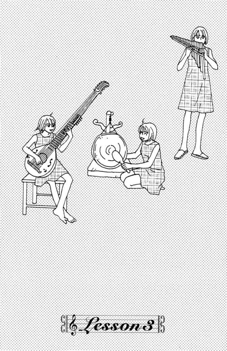 Nodame Cantabile 3 Page 1