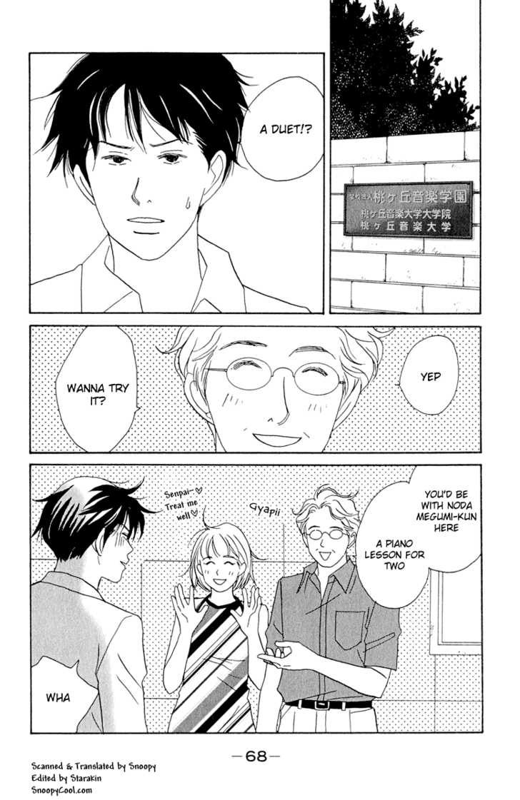 Nodame Cantabile 3 Page 2