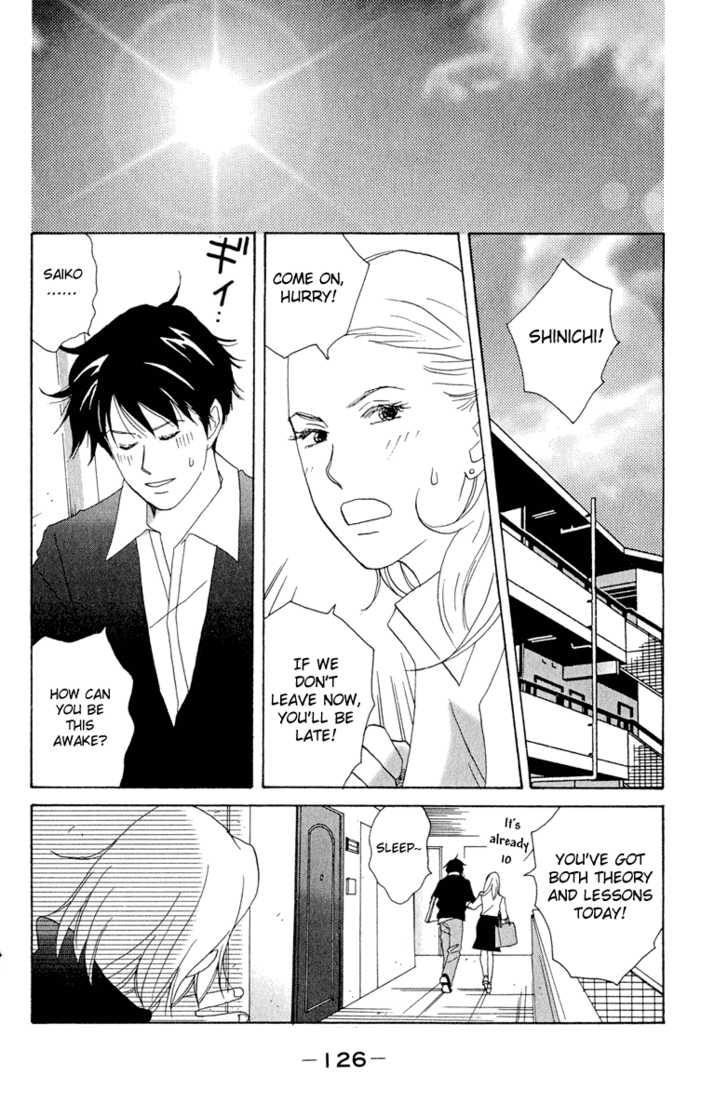 Nodame Cantabile 5 Page 2