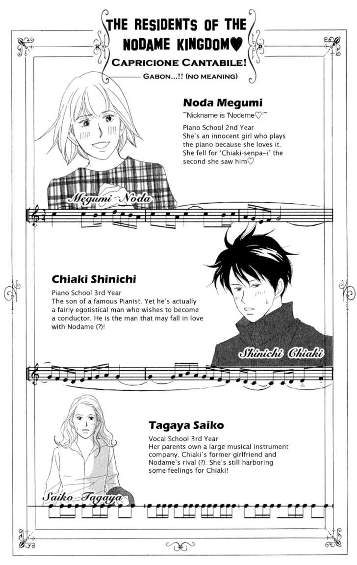Nodame Cantabile 7 Page 2