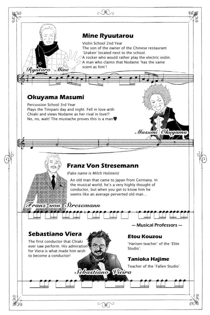 Nodame Cantabile 7 Page 3