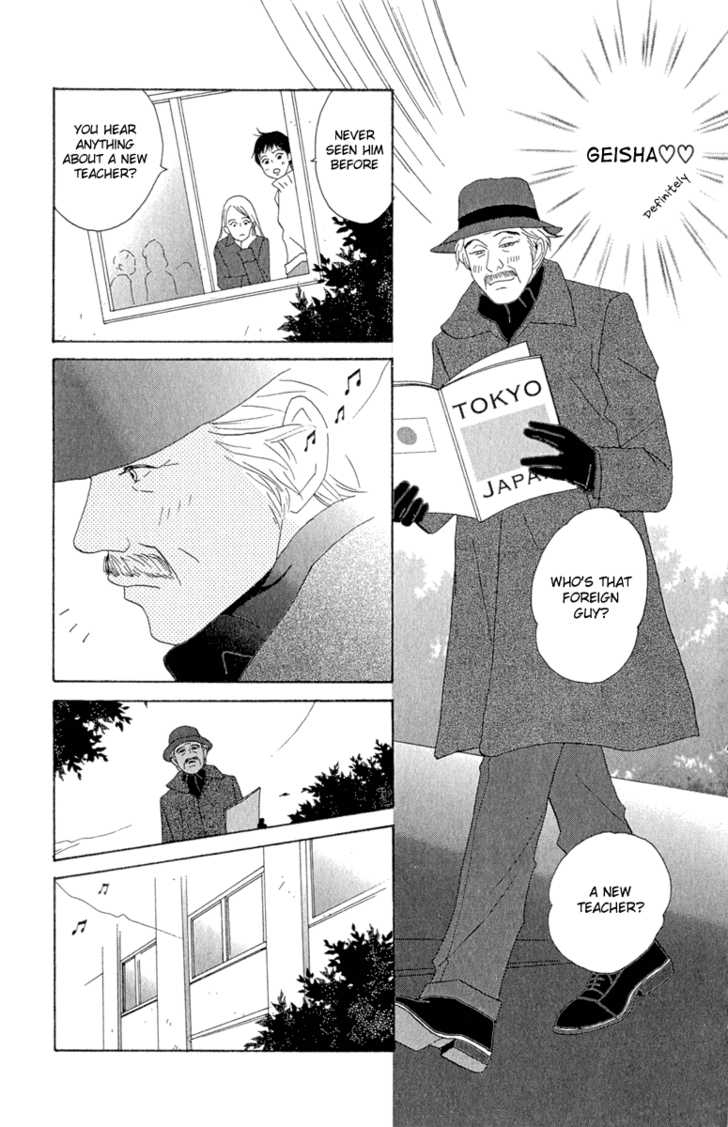 Nodame Cantabile 10 Page 3