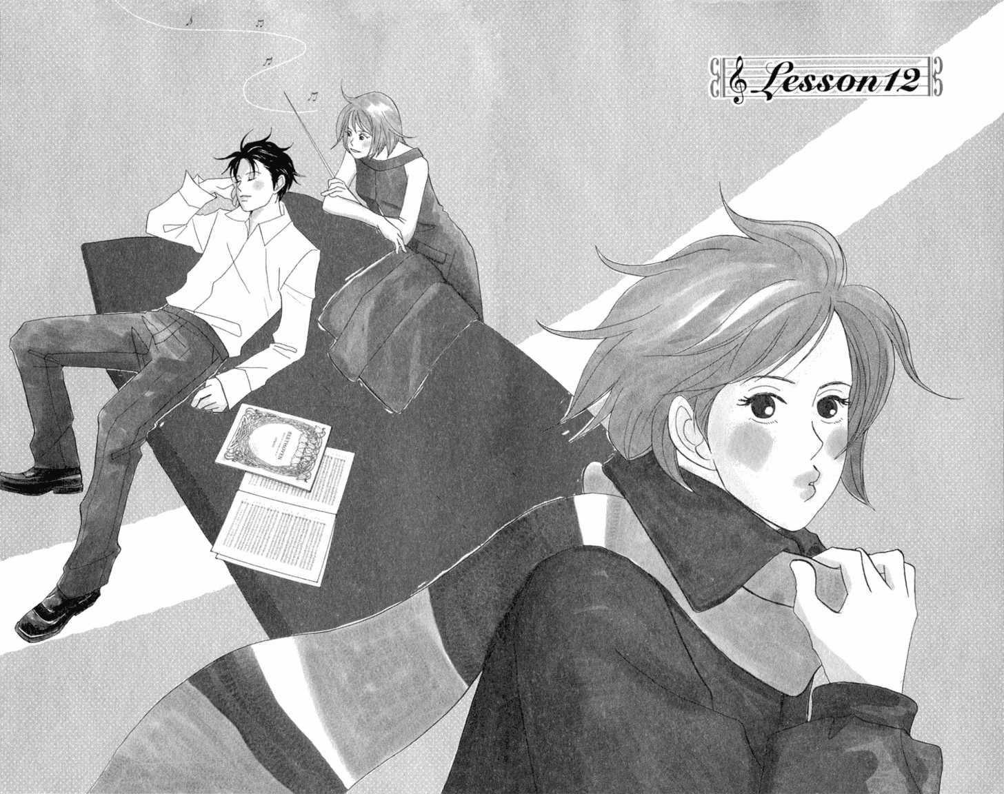 Nodame Cantabile 12 Page 1