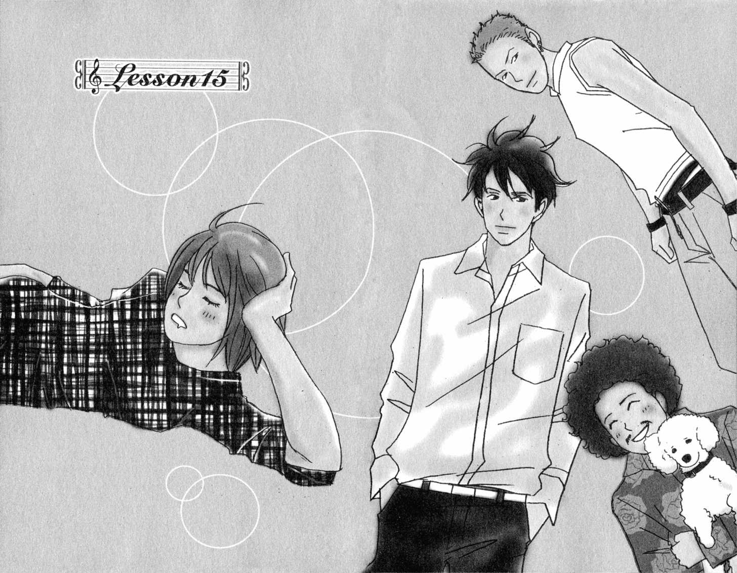 Nodame Cantabile 15 Page 1