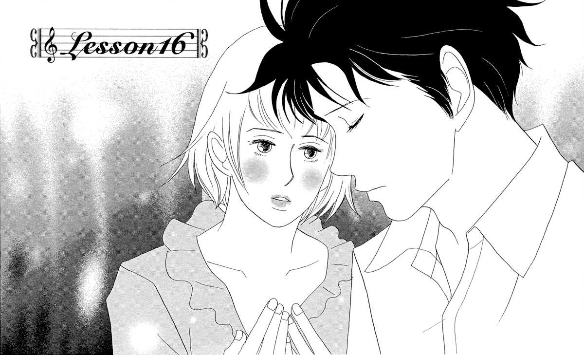 Nodame Cantabile 16 Page 1