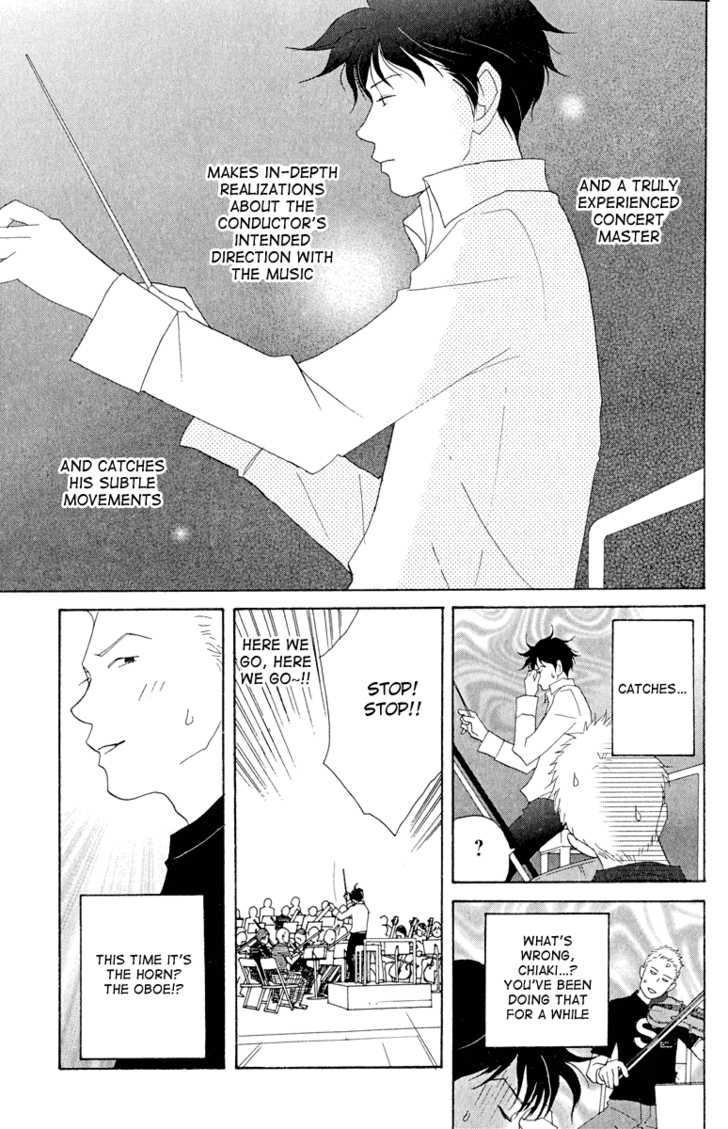 Nodame Cantabile 17 Page 3