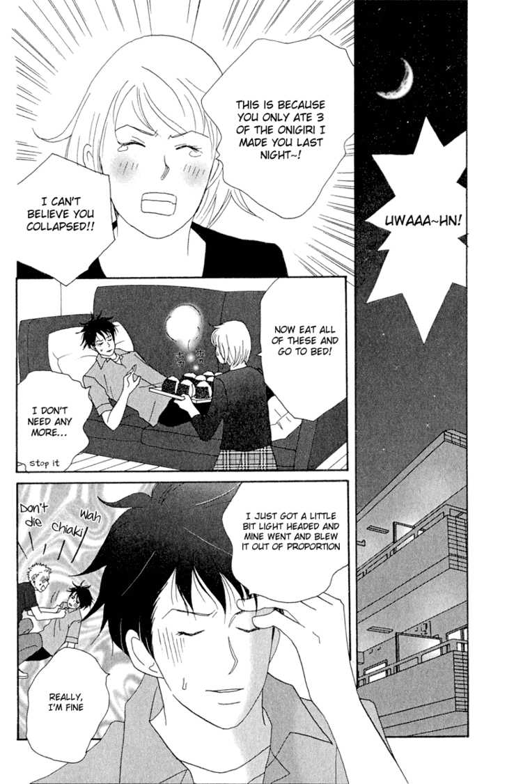 Nodame Cantabile 18 Page 2