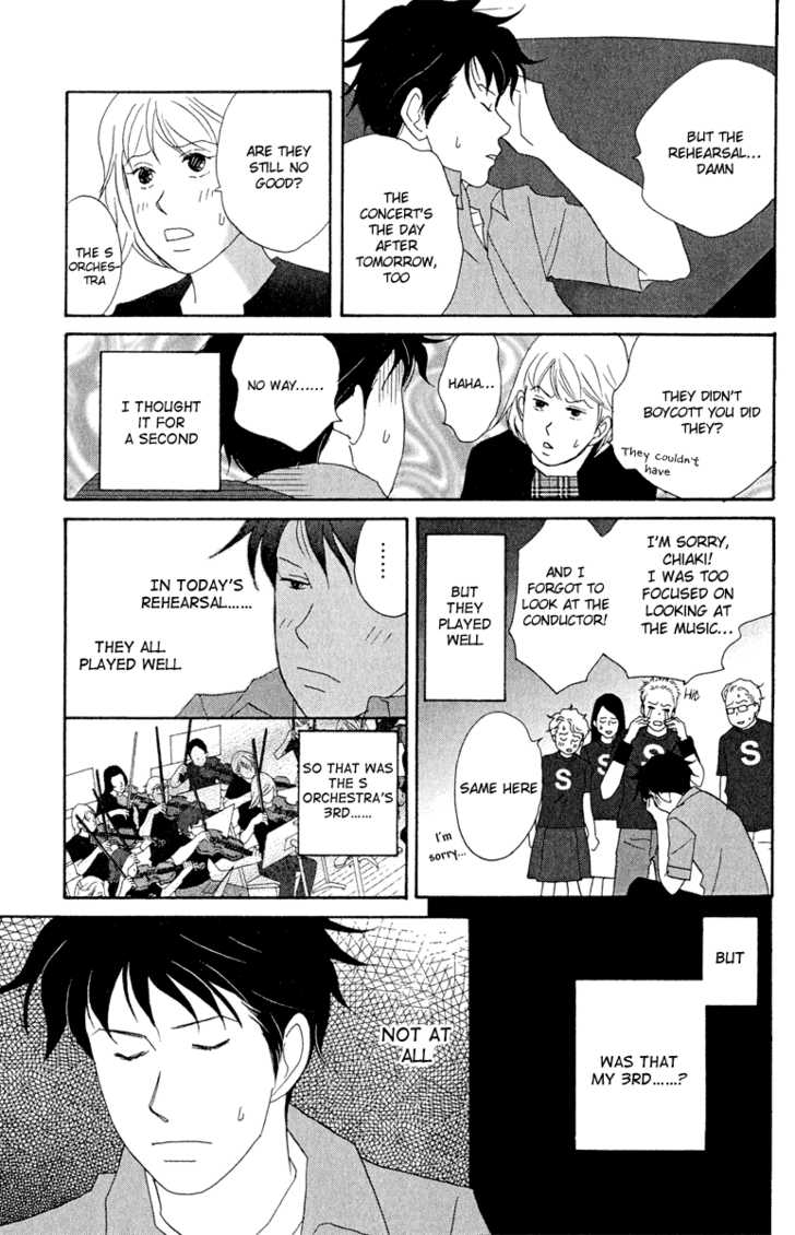 Nodame Cantabile 18 Page 3