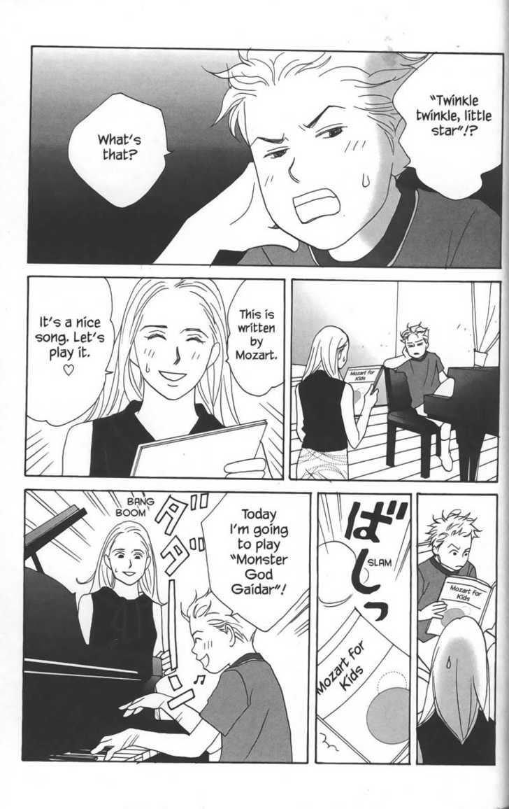 Nodame Cantabile 23.5 Page 3