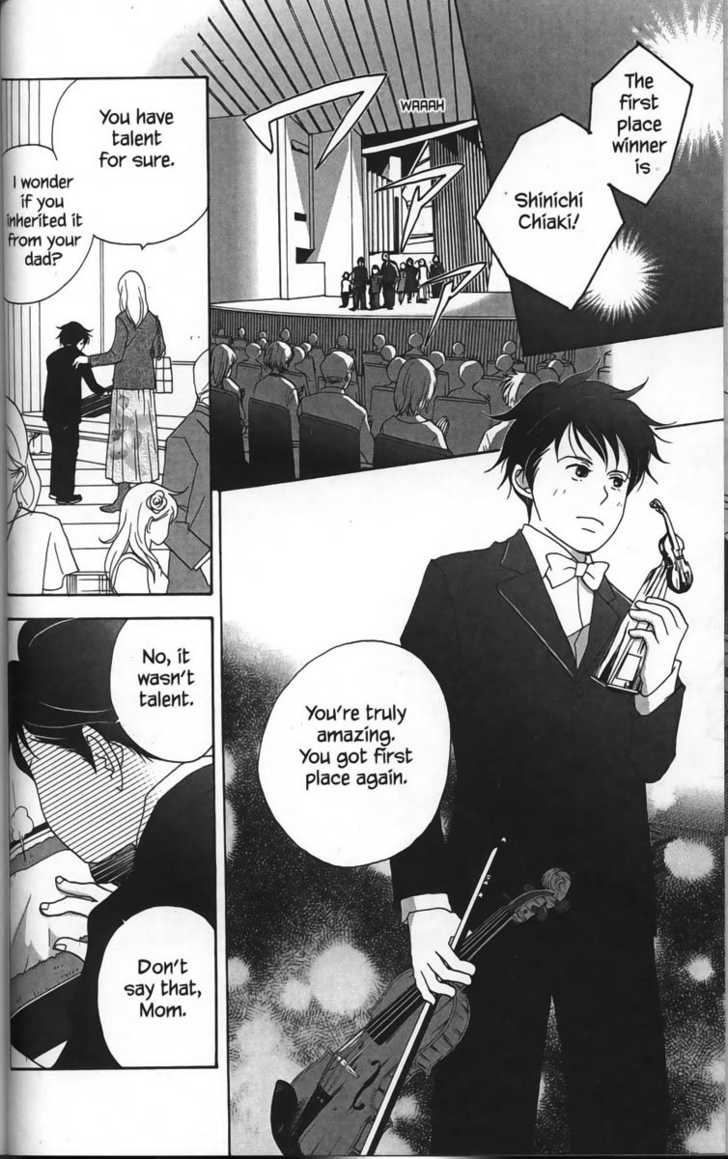 Nodame Cantabile 28.5 Page 2