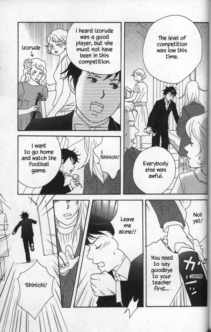 Nodame Cantabile 28.5 Page 3