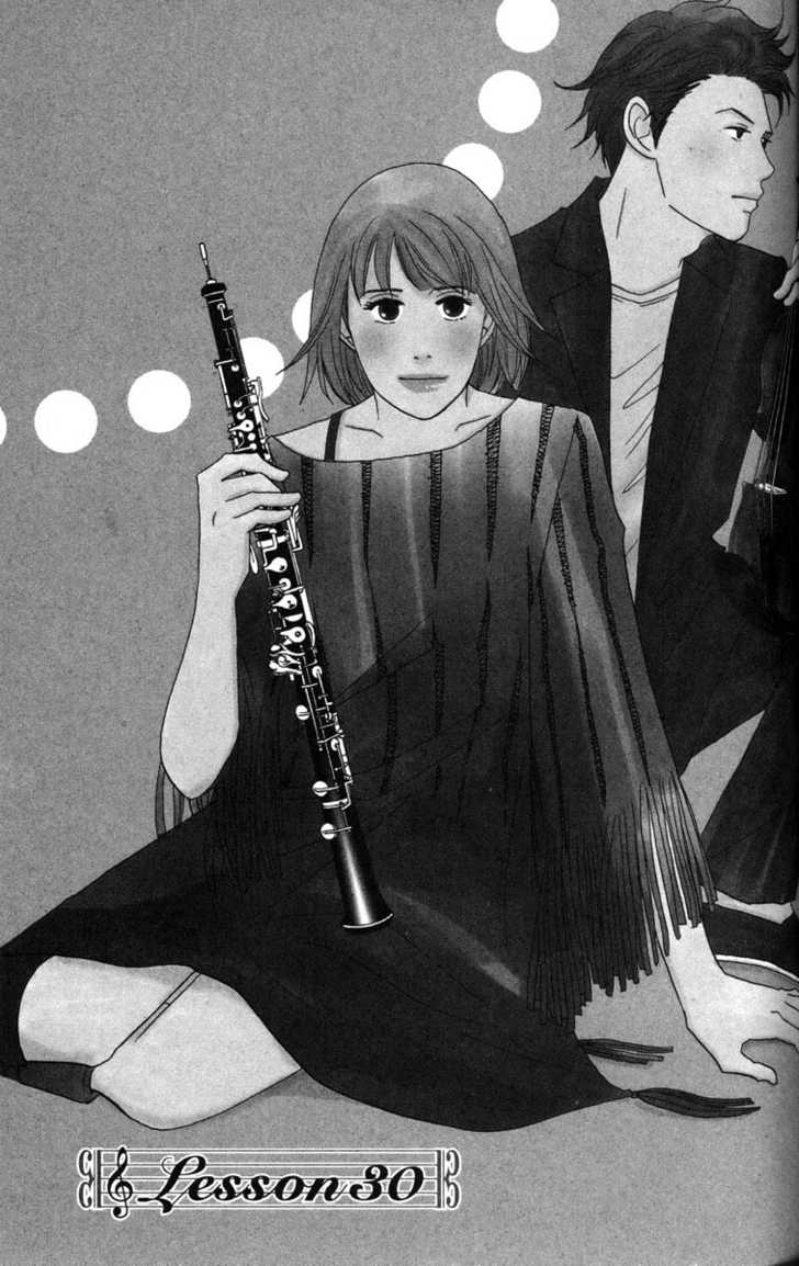 Nodame Cantabile 30 Page 1
