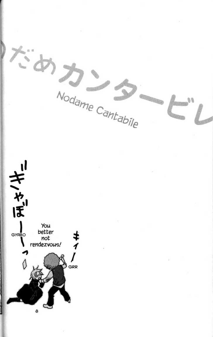 Nodame Cantabile 30 Page 2
