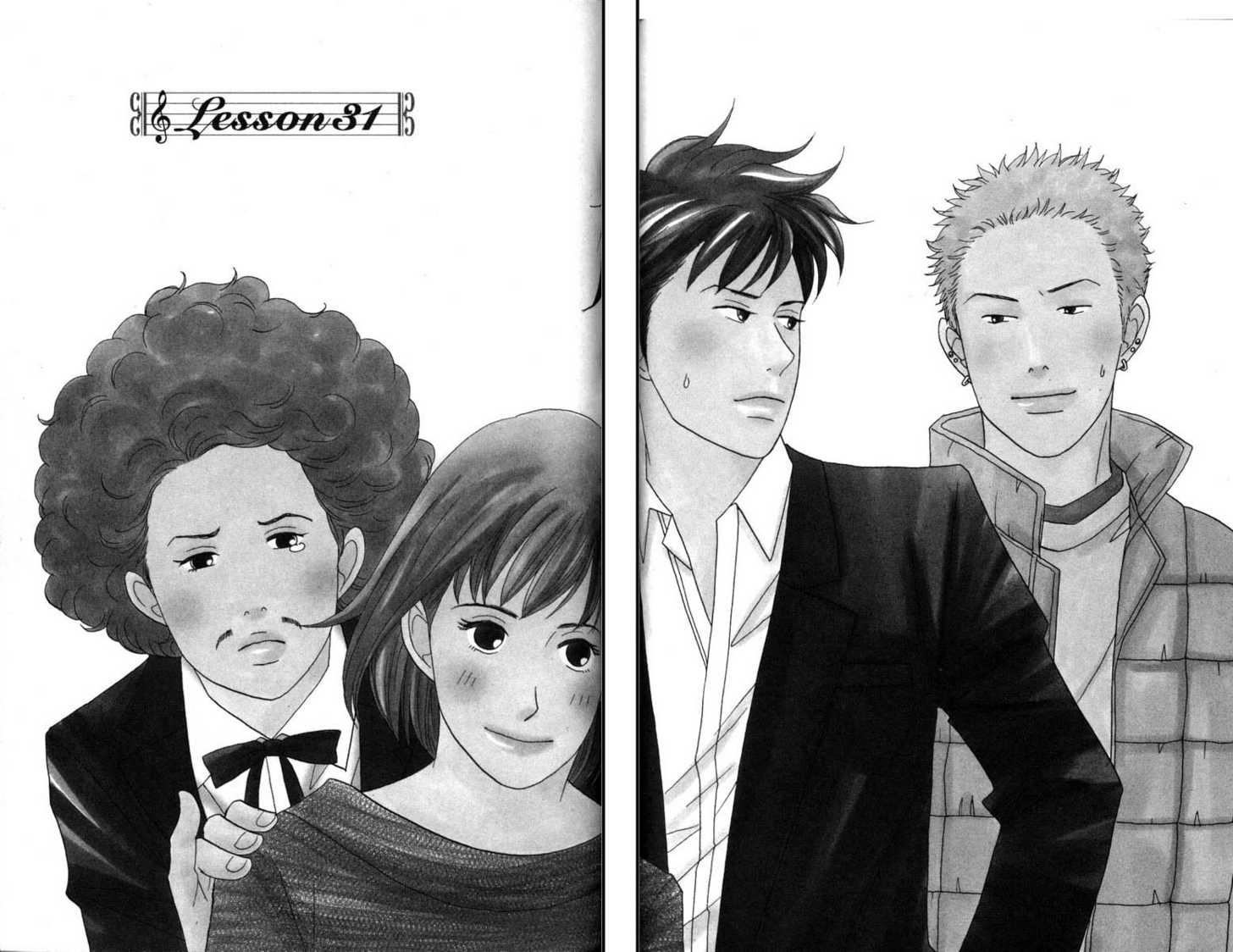 Nodame Cantabile 31 Page 1