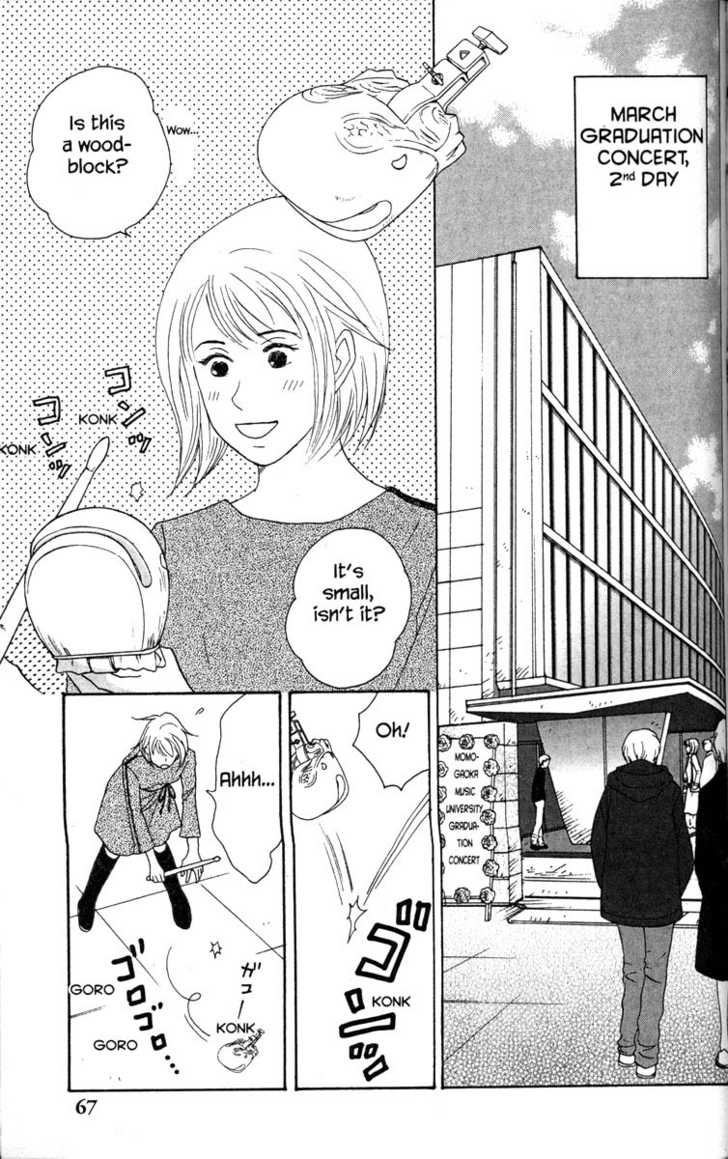 Nodame Cantabile 31 Page 3