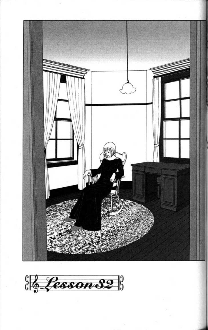 Nodame Cantabile 32 Page 1
