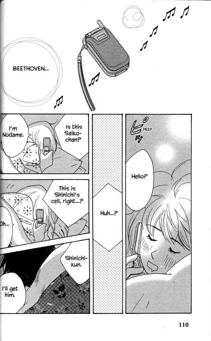Nodame Cantabile 32 Page 2