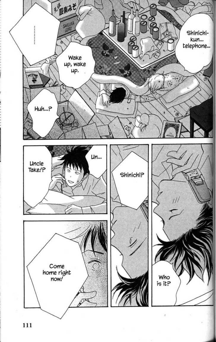 Nodame Cantabile 32 Page 3