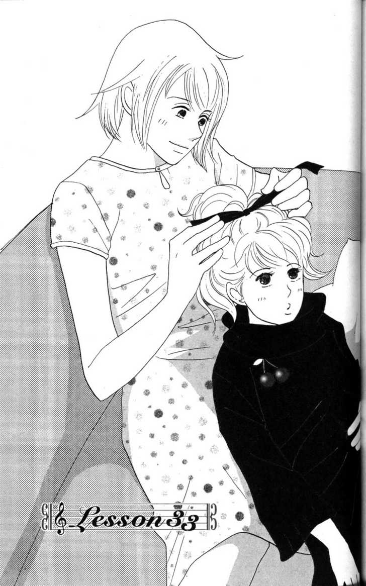 Nodame Cantabile 33 Page 1