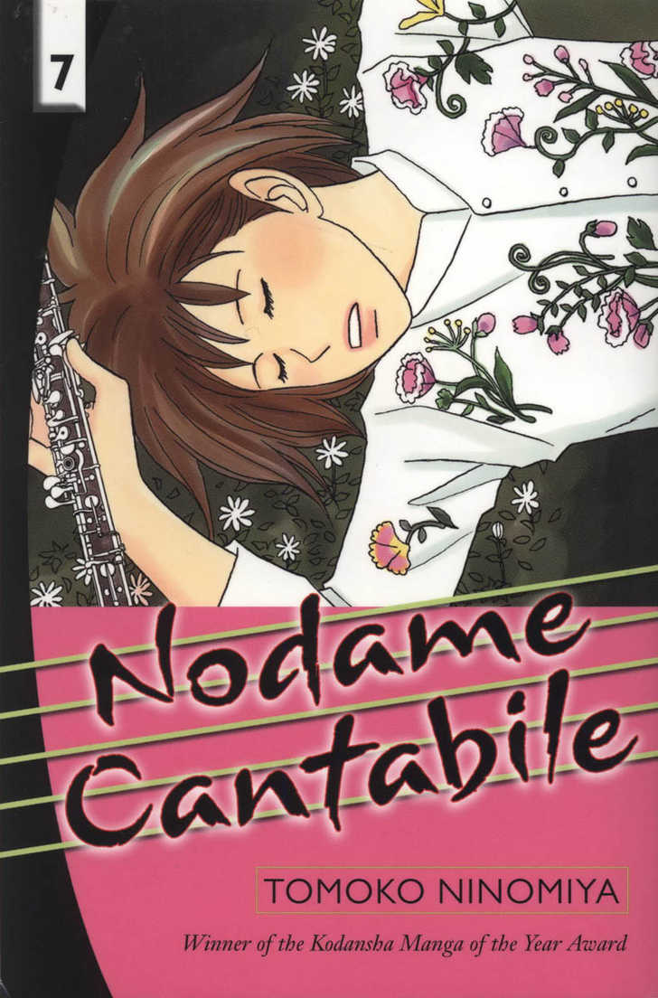 Nodame Cantabile 35 Page 2