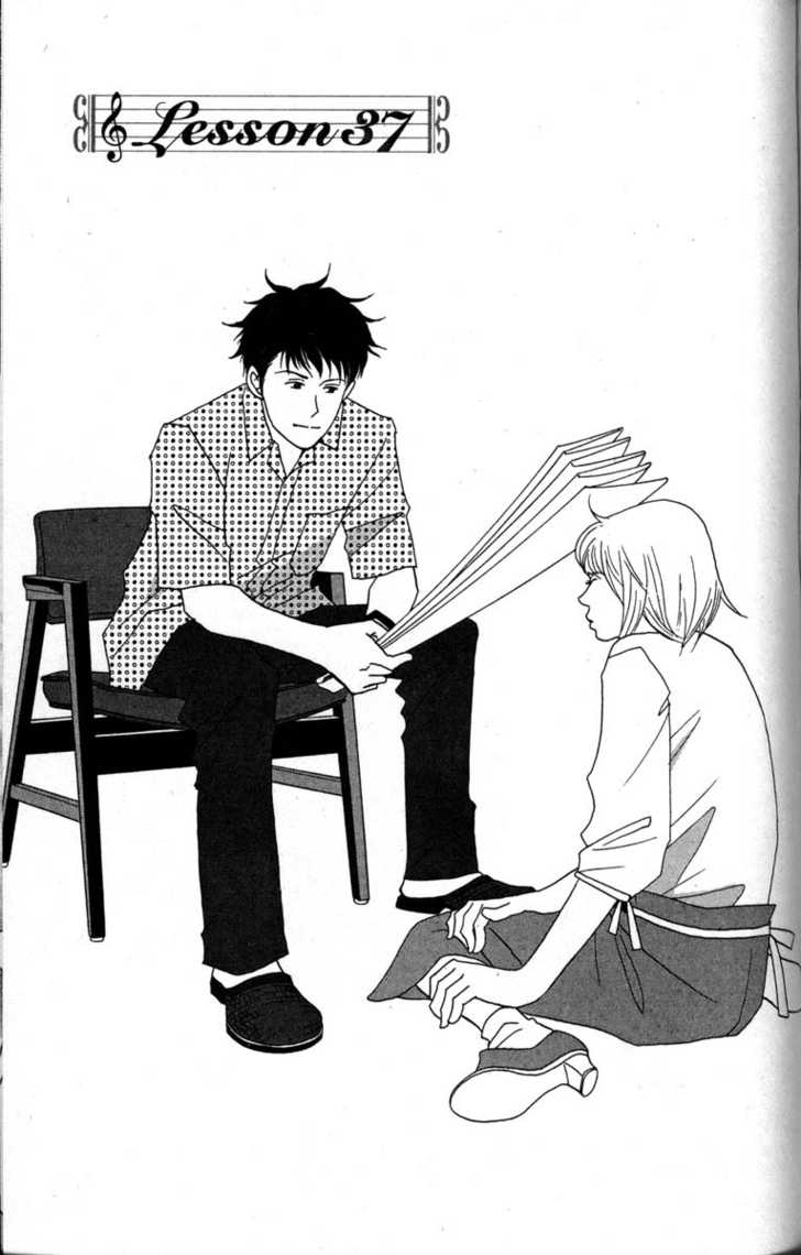Nodame Cantabile 37 Page 1
