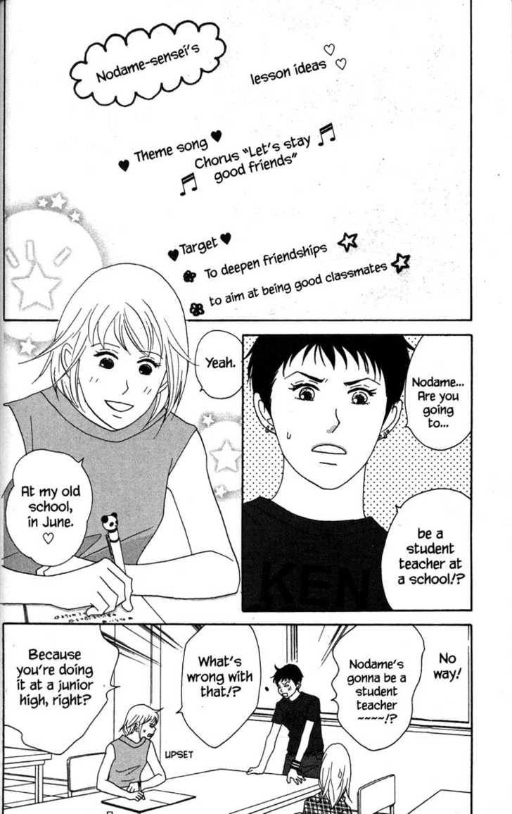 Nodame Cantabile 37 Page 2