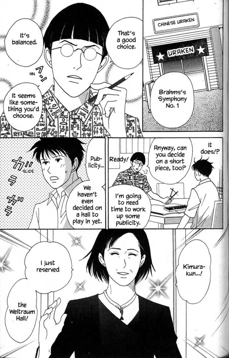Nodame Cantabile 38 Page 3