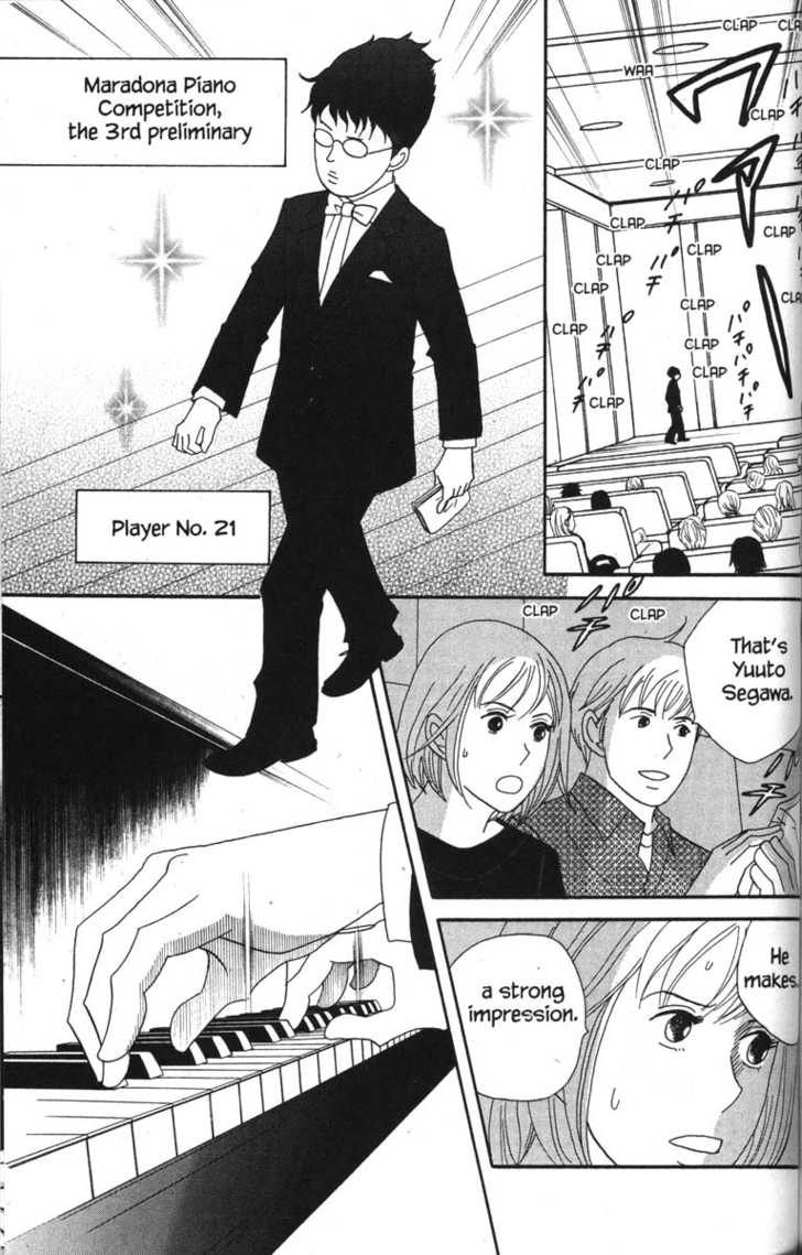 Nodame Cantabile 46 Page 3