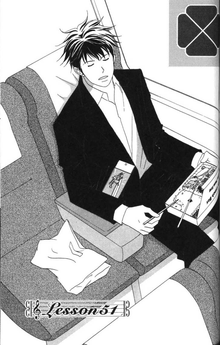 Nodame Cantabile 51 Page 1