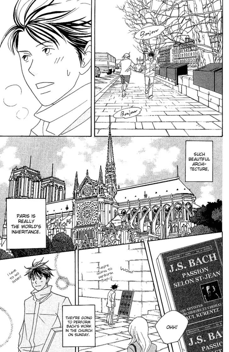 Nodame Cantabile 54 Page 2
