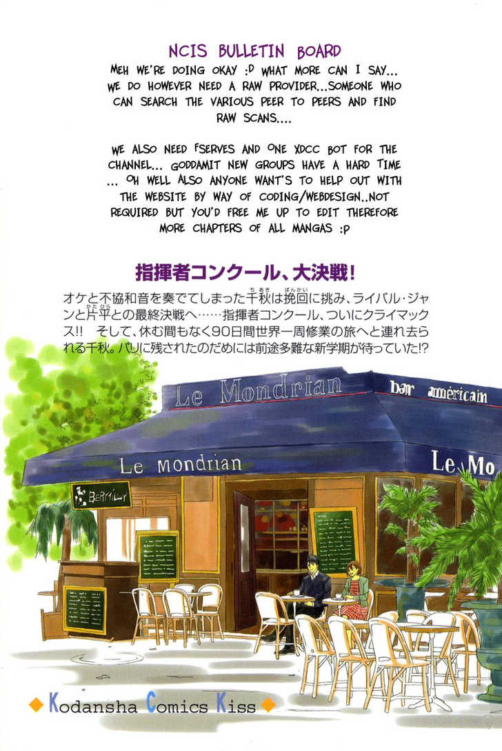 Nodame Cantabile 59 Page 2
