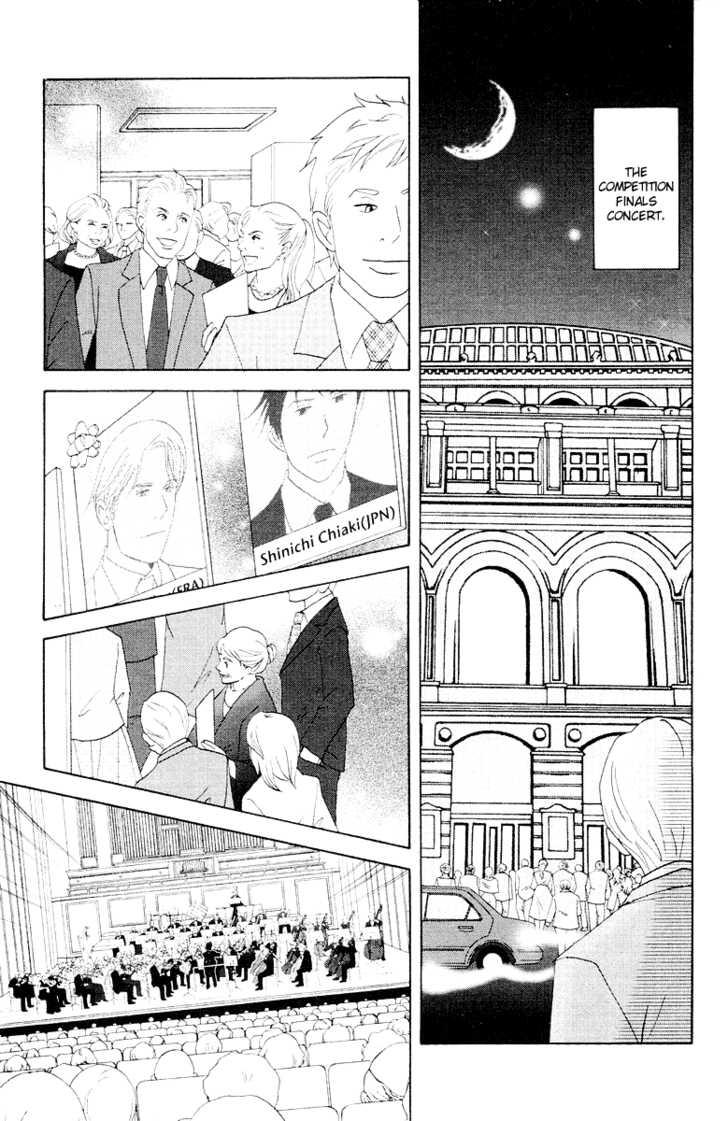 Nodame Cantabile 60 Page 3