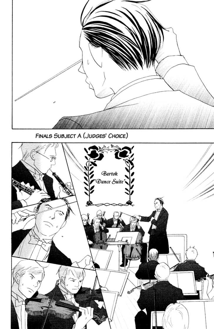 Nodame Cantabile 60 Page 4