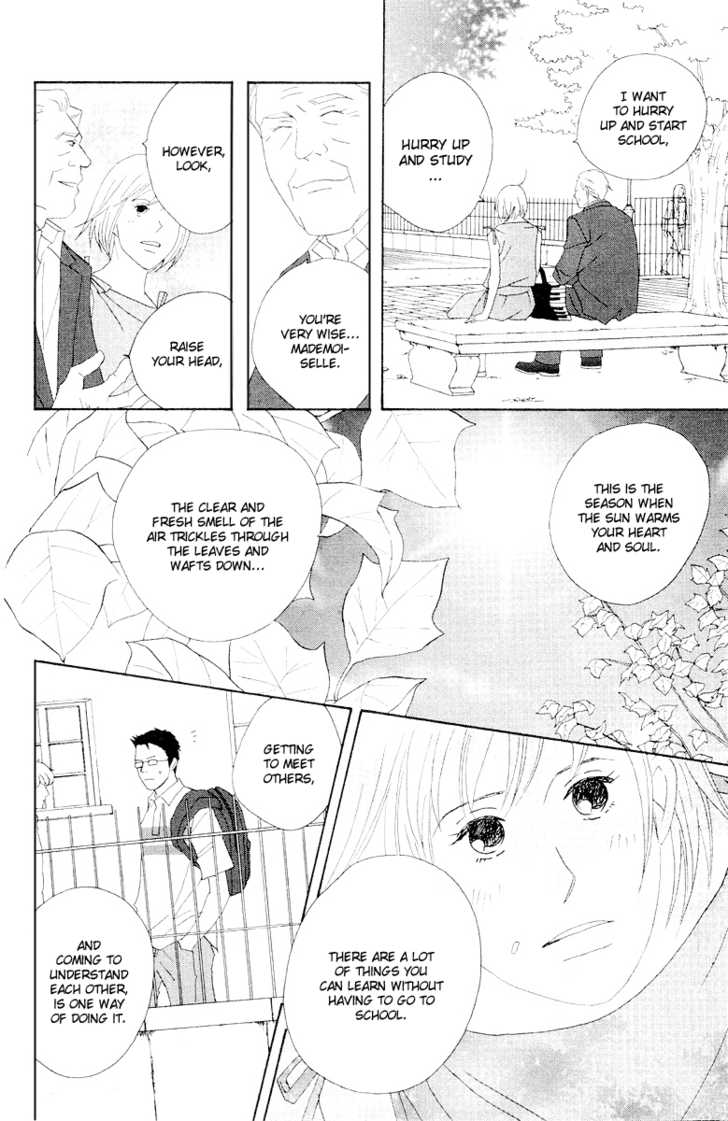 Nodame Cantabile 63 Page 3