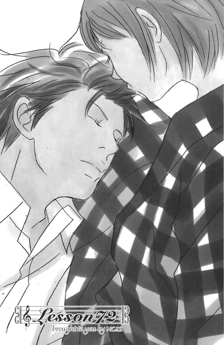 Nodame Cantabile 72 Page 2