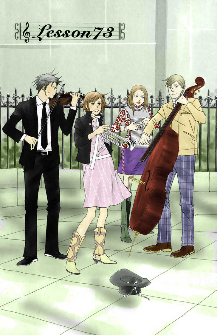 Nodame Cantabile 73 Page 2