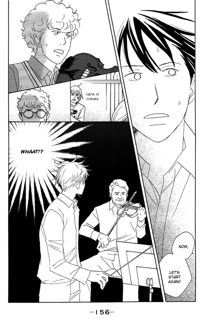Nodame Cantabile 76 Page 2
