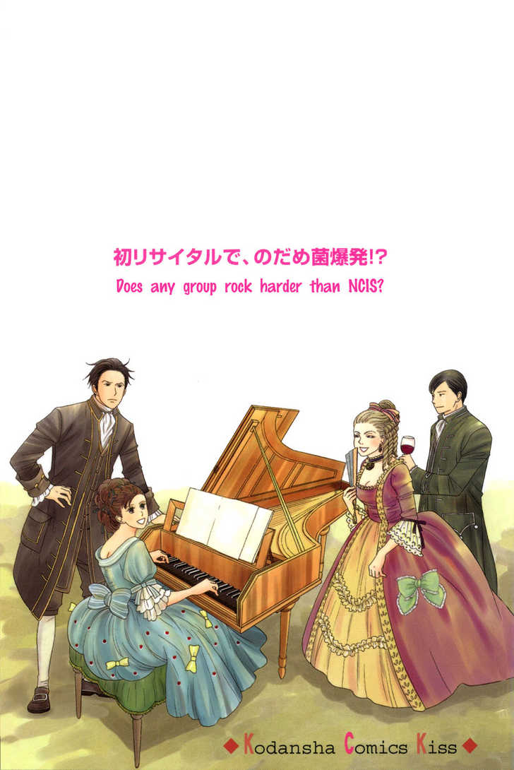 Nodame Cantabile 83 Page 3