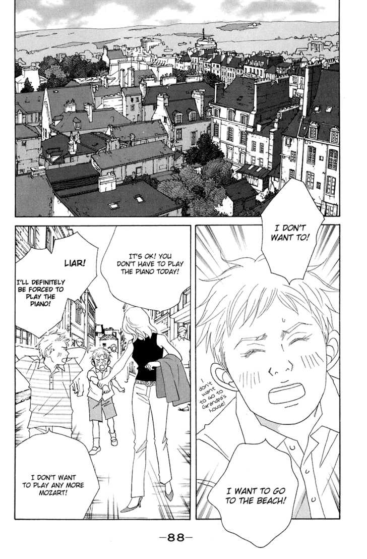 Nodame Cantabile 86 Page 3
