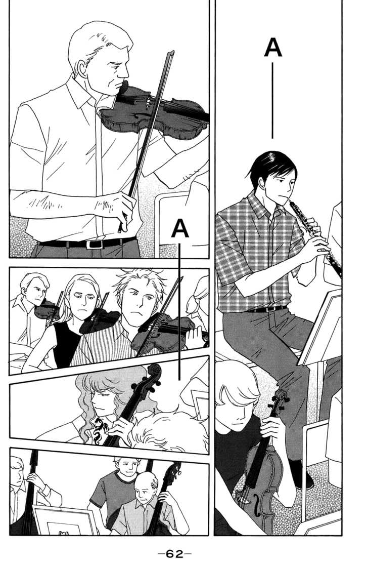 Nodame Cantabile 91 Page 2