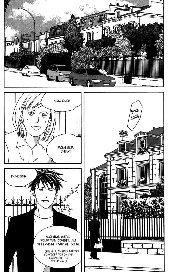 Nodame Cantabile 93 Page 3