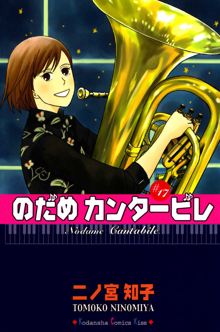 Nodame Cantabile 95 Page 2