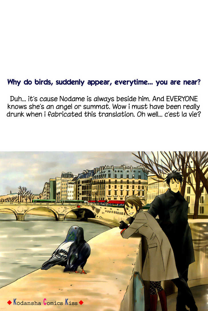 Nodame Cantabile 95 Page 3