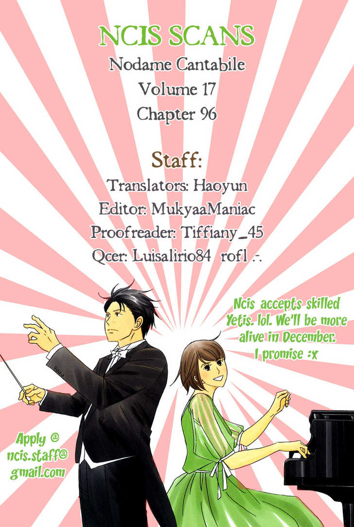 Nodame Cantabile 96 Page 1