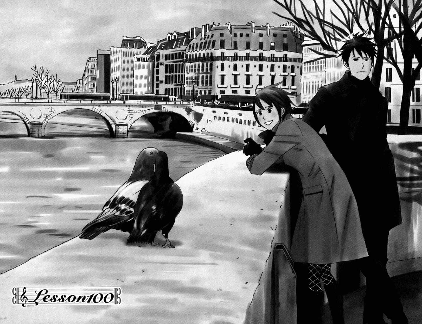 Nodame Cantabile 100 Page 2