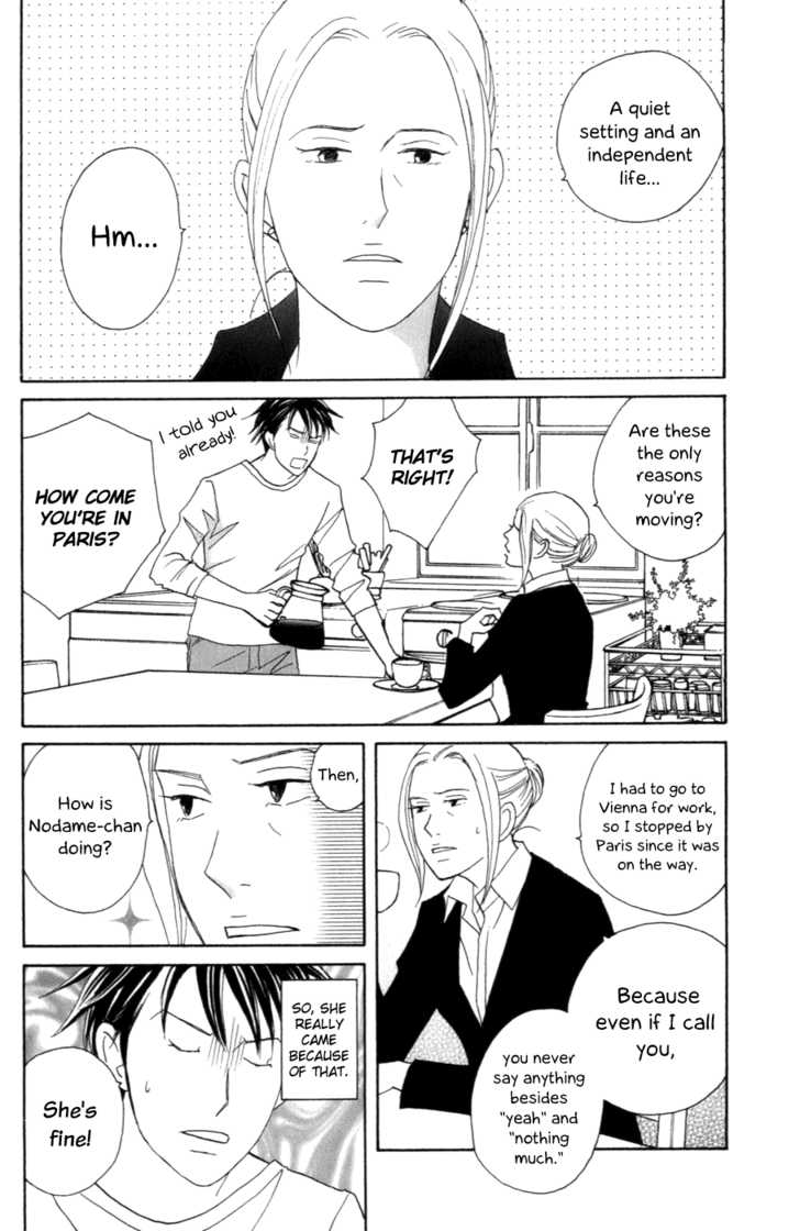 Nodame Cantabile 102 Page 2