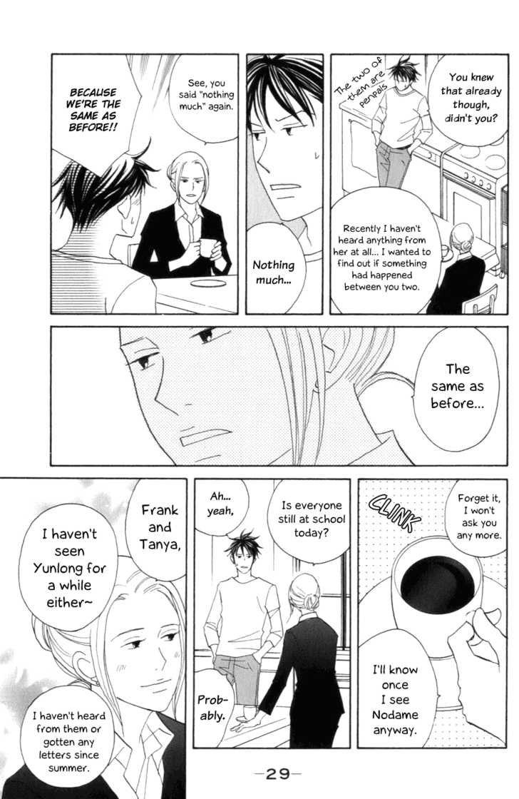 Nodame Cantabile 102 Page 3