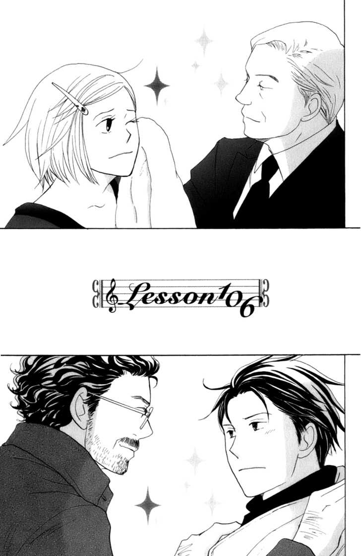Nodame Cantabile 106 Page 1