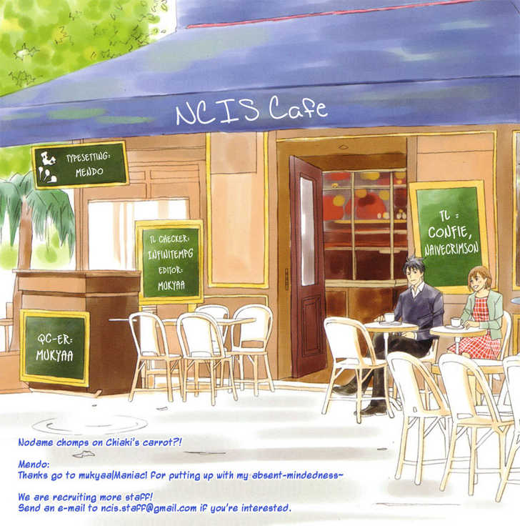 Nodame Cantabile 117 Page 1