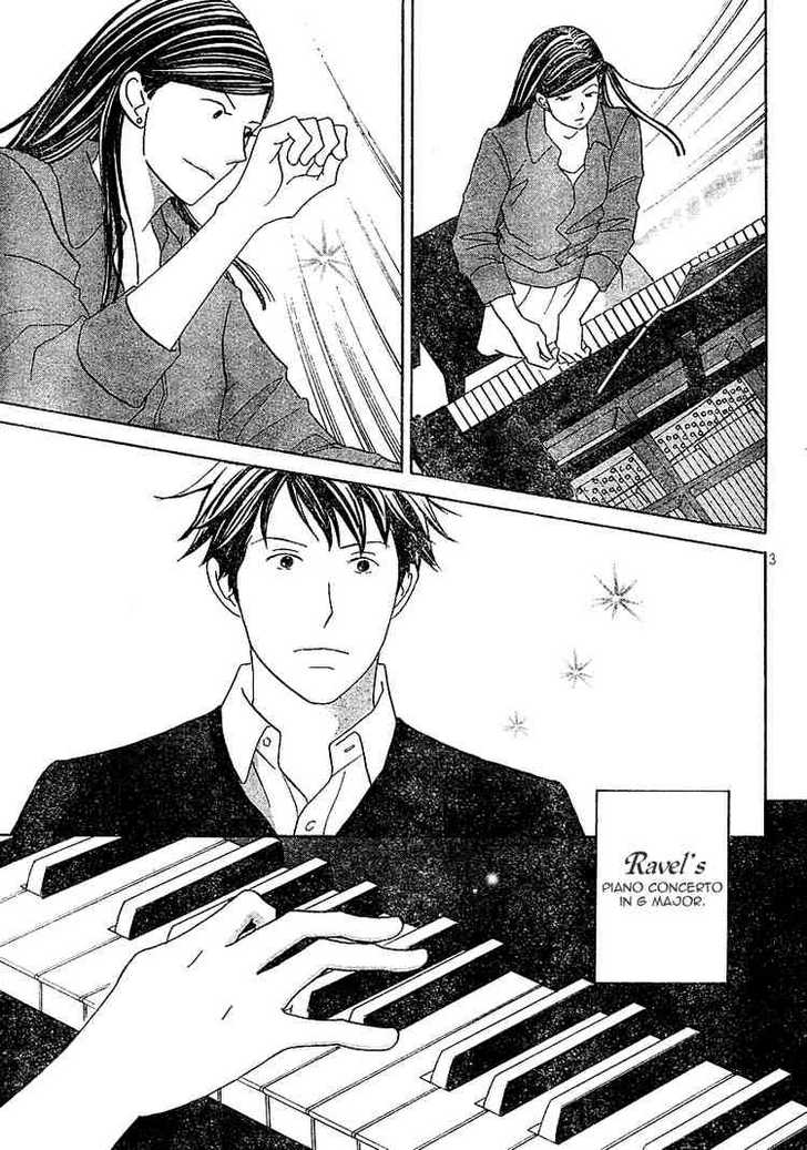 Nodame Cantabile 120 Page 3